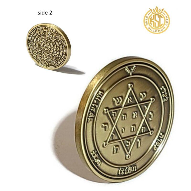 King solomon seal Kabbalah 72 Names Of God Talisman Second Pentacle of Jupiter