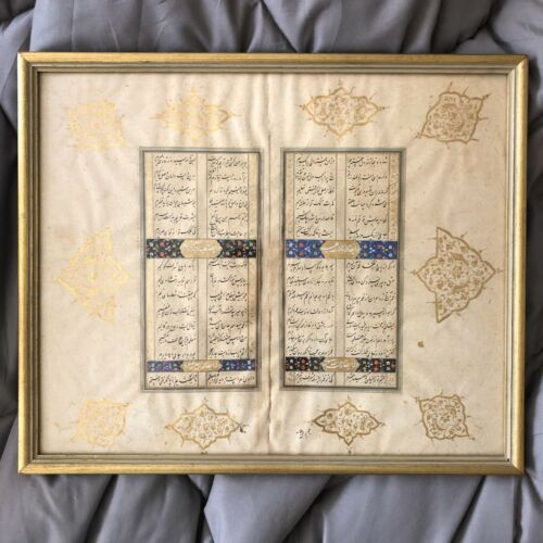 Antique Arabic Koran Illustrated Calligraphy Pages Signed Possibly Persian