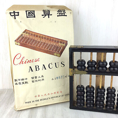 Vintage Lotus Flower Chinese Abacus Wood and Brass Chinese Math Calculator