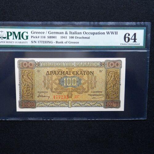 1941 Greece/German & Italian Occupation WWII 100 Drachmai, Pick # 116, PMG 64