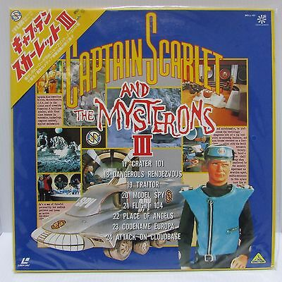 CAPTAIN SCARLET AND THE MYSTERONSⅢ -   Japanese original Vintage LASER DISC