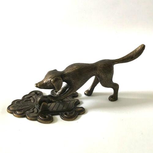 Anthropologie Brass Dog Door Knocker