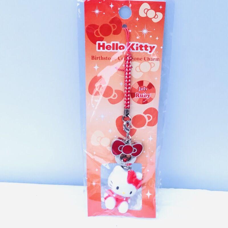 New Sanrio Hello Kitty July Birthstone Cellphone Charm Japan
