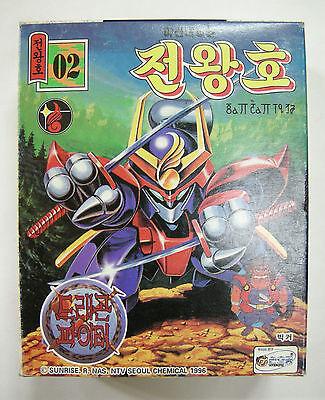 TAKARA Mashin Hero Wataru Model Kit Rare #02