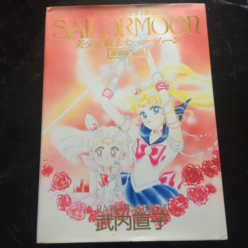 Sailor Moon Original illustration Art Book Vol.2 Naoko Takeuchi