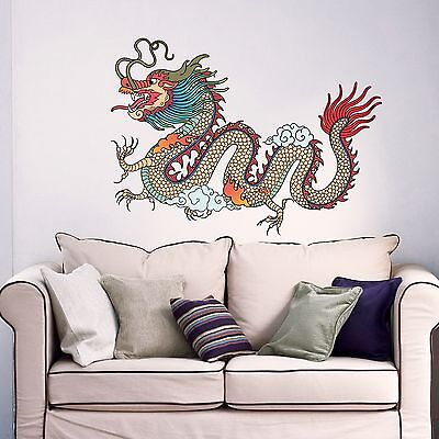 Dragon Wall Decals Full Color Decal Colorful Sticker Chinese Home Art Decor DD31 ()