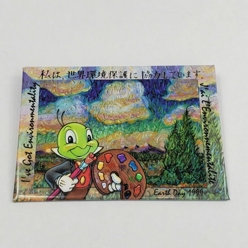 Disney Store Exclusive Pin Earth Day 1999 Jiminy Cricket Button Painting New