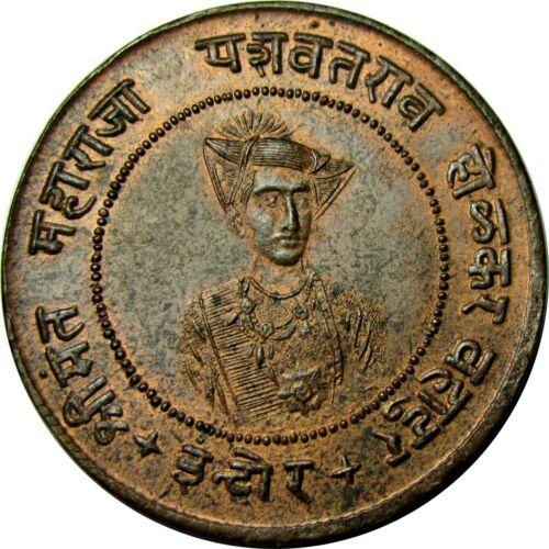 Yeshwant Rao Holkar 1/2 Anna, Indore, India Princely State  VS1992 /1935 BU