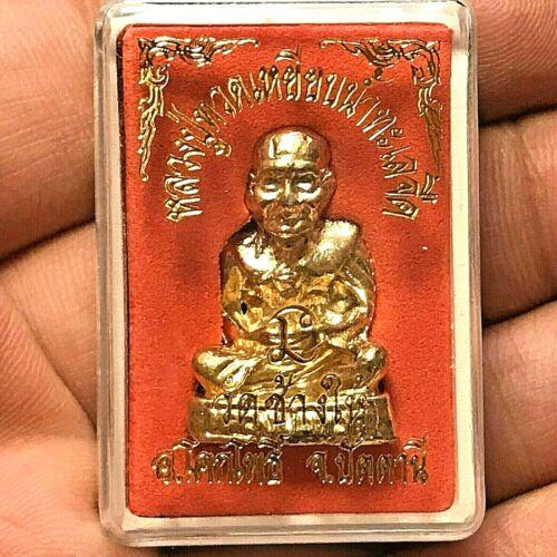 LP TUAD หลวงปู่ทวด THAI HOLY AMULET  # 404  - US SELLER -