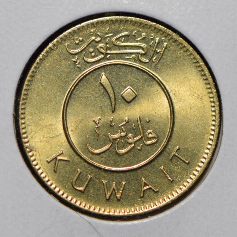 Kuwait 1983 AH 1403 10 Fils  901115 combine shipping
