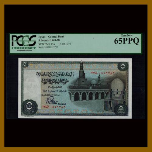 Egypt 5 Pounds, 1969-78 P-45a PCGS 65 PPQ