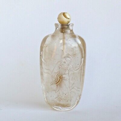 Custom Lamp Final Featuring a Reproduction of a Chinese Snuff Bottle with a  Deep Relief  Design