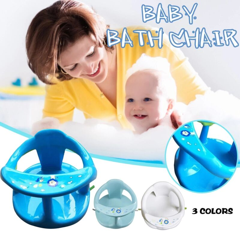 Infant Portable Baby Bath Tub Ring Seat Children Shower Anti Slip Security Chair