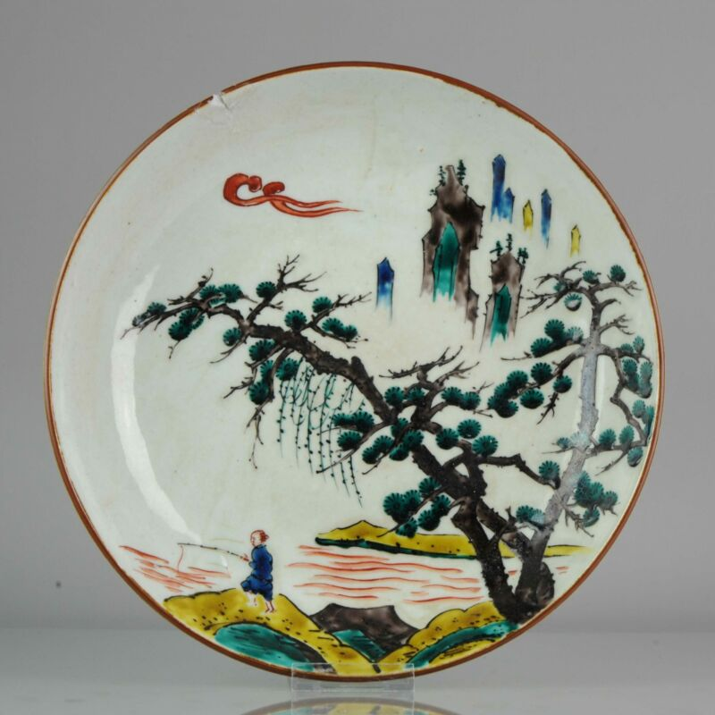 Edo Period Japanese Porcelain Plate Antique Kutani Japan Large