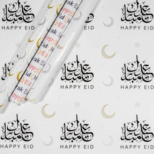 Eid Mubarak Happy Eid Gift Wrapping Paper 8 DIFFERENT DESIGNS TO CHOOSE FROM
