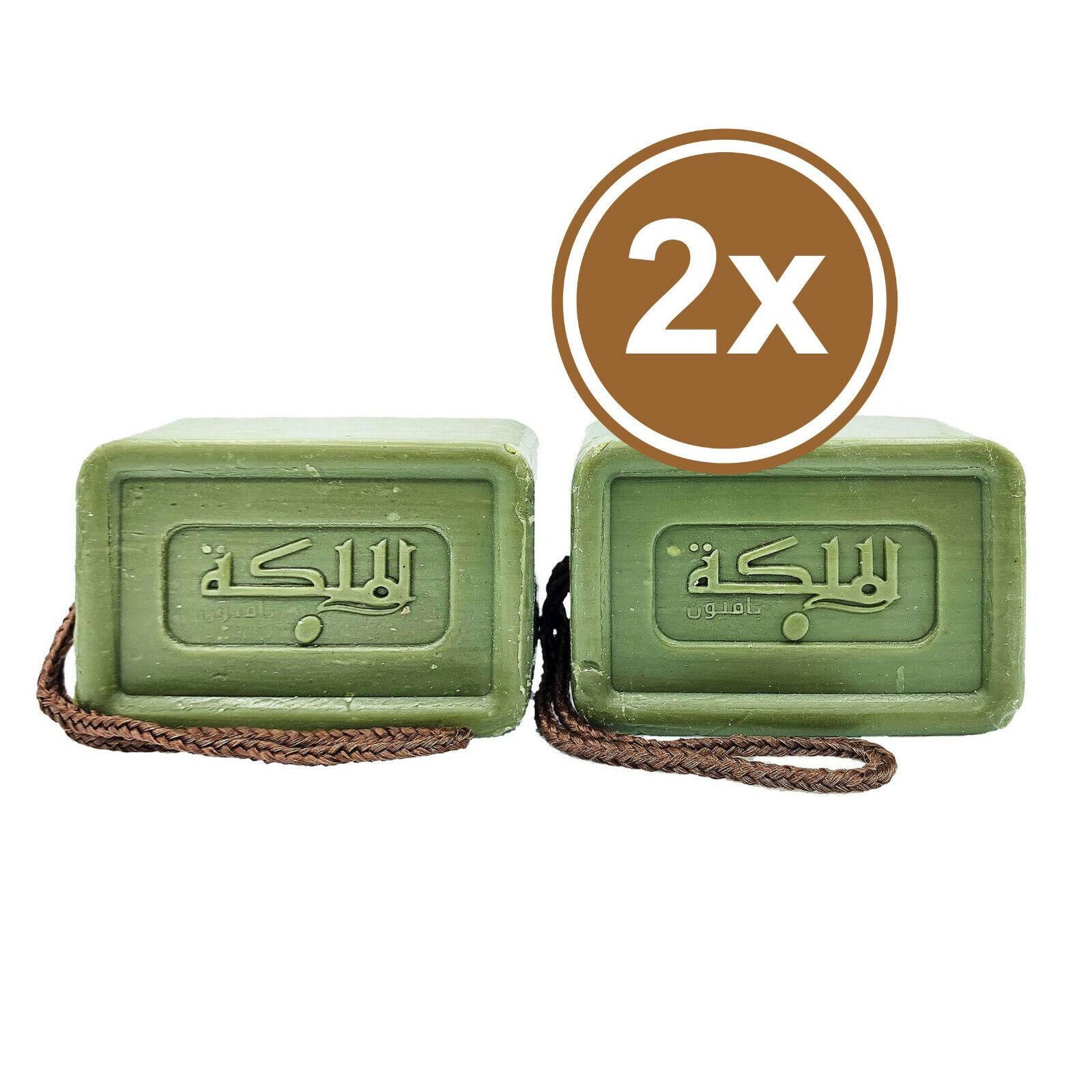 2 x Olivenöl Seife Aleppo Seife vegan natürlich mit frischem Duft 2 x 150 g