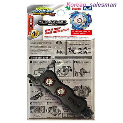 BEYBLADE BURST B-91 TOOL METAL GOD CHIP/Takara Tomy Genuine Toys