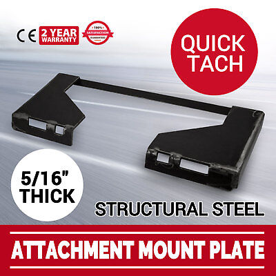 516 Quick Tach Attachment Mount Plate Bobcat Skid Steer Loader