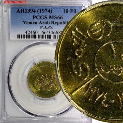 YEMEN Arab Republic 1394 1974 10 Fils F.A.O. PCGS MS66 TOP GRADED BY PCGS Y# 39