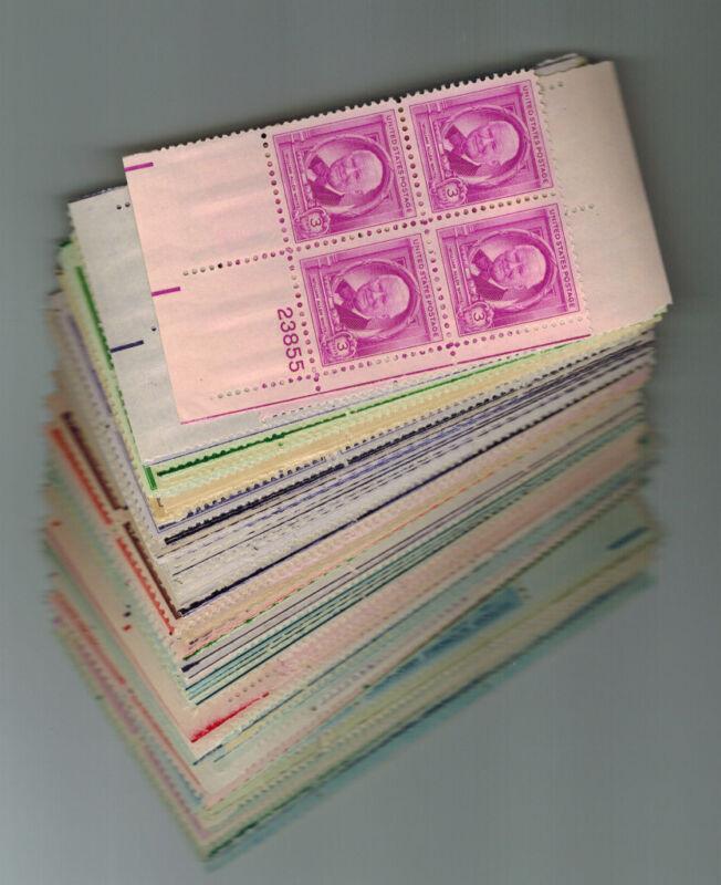 A group of 30 all different  3 cent plate blocks of 4 old Vintage stamps MNH OG