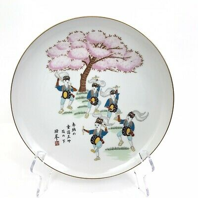 mills and ships Bread Plates Japan Porcelain Fukagawa 1 Cake Plates Blue