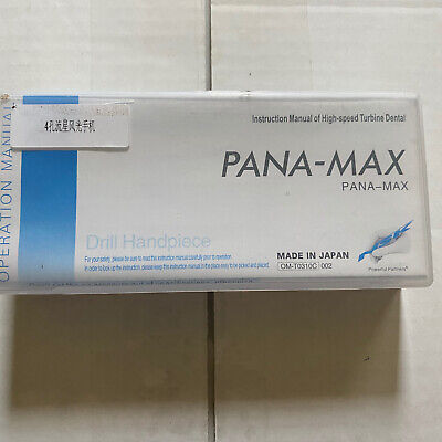 Dental Nsk Pana-max Su-m4 Turbine Drill High Speed Handpiece P560