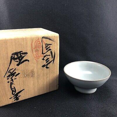 JA19 Japanese Green Sake Tea cup Signed w/ Wood Box