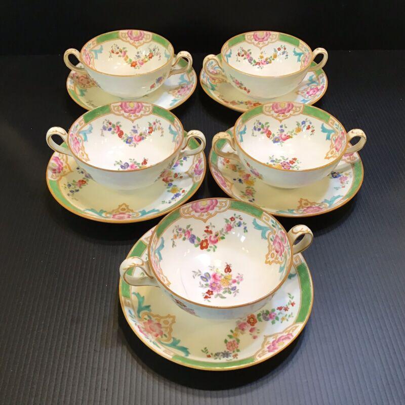 One MINTON Handles Cream Soup Bowl B808 FLoral W/GREEN  Aesthetic Nouveau 19th C
