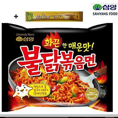 1Pcs Samyang Hot Spicy Chicken Noodle Ramen Fire Buldak Instant Korea Free Gift