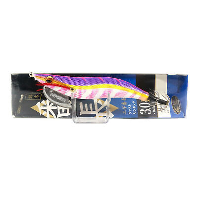 Combo Deal 3 x Sniper #3.5 EGI Squid Jig Fishing Lure 13.5cm 22g CH29