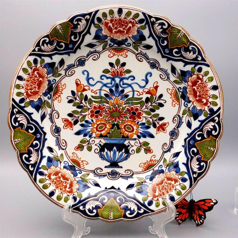 "Makkum Bowl 1006 Crysanthemums Floral Delft 11"""