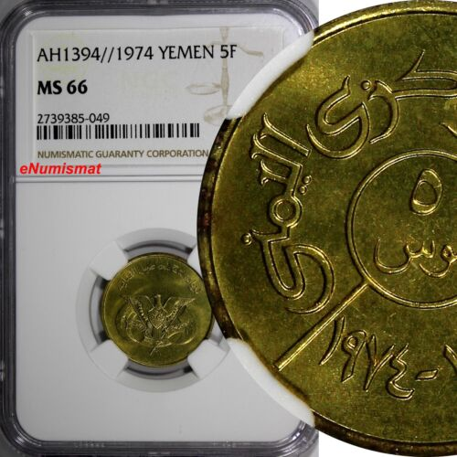 YEMEN Arab Republic 1394 1974 5 Fils F.A.O. NGC MS66 TOP GRADED BY NGC Y# 38