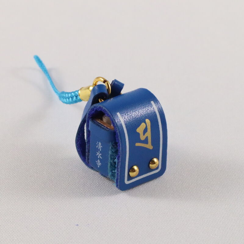 Kyoto Kiyomizu Temple School Bag Style Amulet Omamori Cute Kawaii in Blue