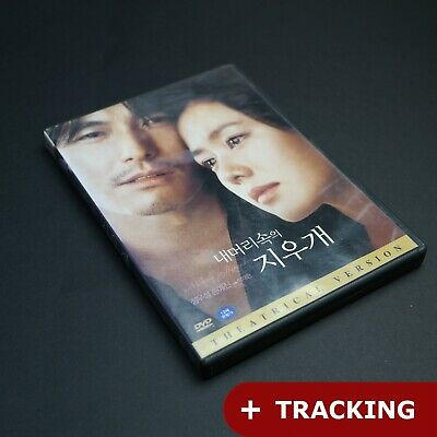 A Moment To Remember - DVD (Korean) / used