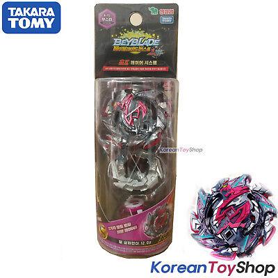 Beyblade Burst B-113 Hell Salamander.12.Op Zinc-Alloy Takara Tomy Original