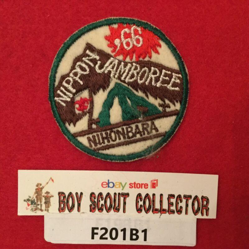 Boy Scout 1966 Nippon Jamboree Patch Nihonbara Japan