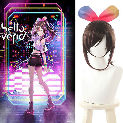 YouTuber Channel Virtual Kizuna AI Cosplay Wigs Brown Mixed Pink Halloween Wig](Virtual Halloween)