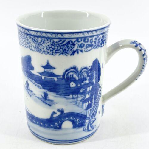 Vintage Metropolitan Museum of Art MMA Asian Coffee Mug Blue White Pagoda Scene