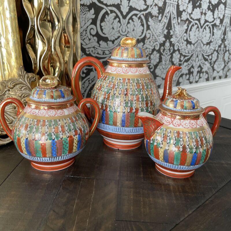 Vintage Kutani Japanese 1000 Thousand Faces Porcelain Teapot, Creamer, Sugar Jar