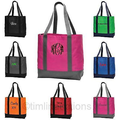 Personalized Tote Bag Market Shopper Beach Book Teacher Nurse Knitting Crafts