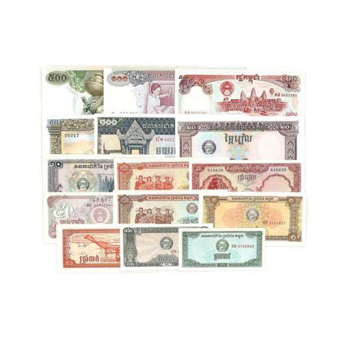 15 different Cambodia paper money 1960