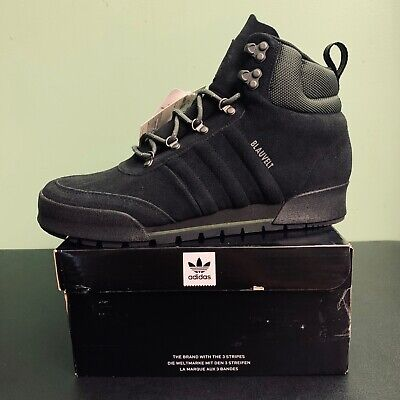 ADIDAS JAKE 2.0 BOOTS $130 Core Black/Base Green B41494 Boost Yeezy Kith SB