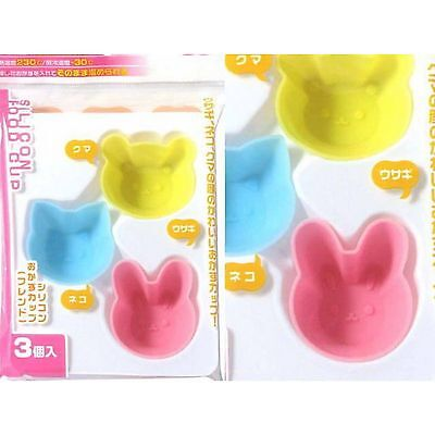Set of 3 Silicon Animal Shape Food Containers Molds for Bento Box  S-3296