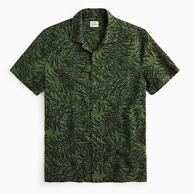 New J Crew Seersucker Leaf Print Shirt Button Down Short Sleeve Striped NWT