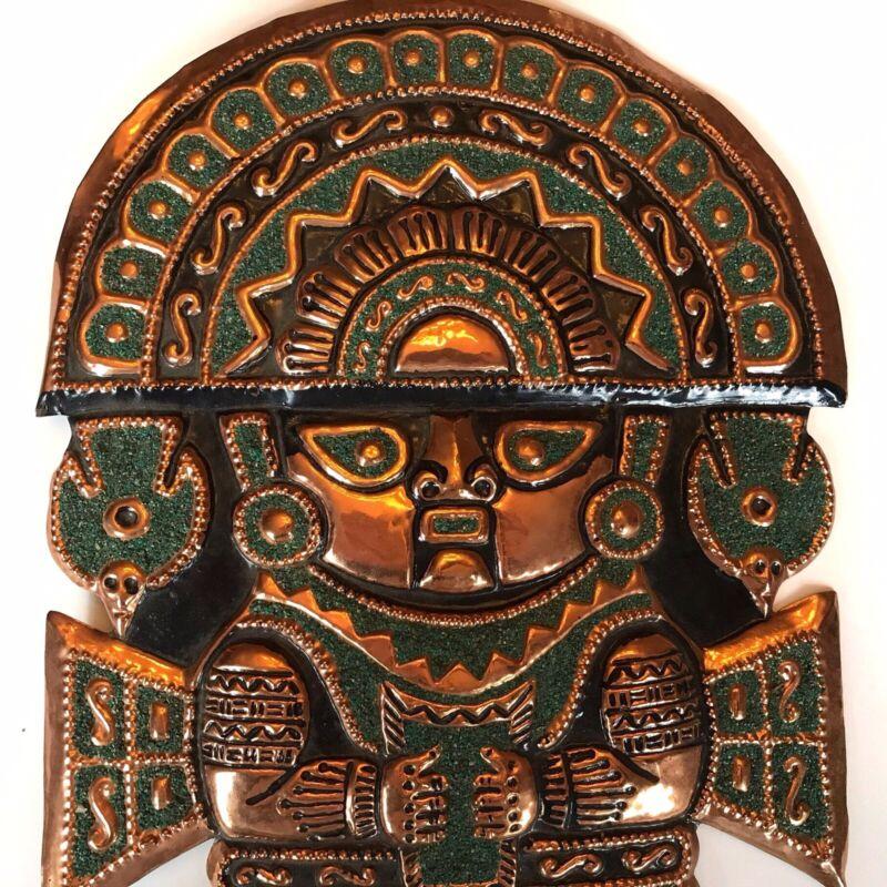 Copper Turquoise Jade Peru Incas Indians Collectible El Tumi God wall Decor
