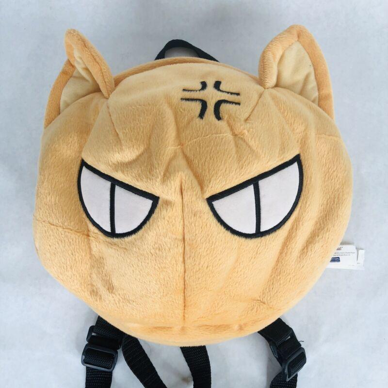 Fruits Basket Kyo Sohma Cat Face Backpack Plush 2001 Anime Bag Purse Zip Close