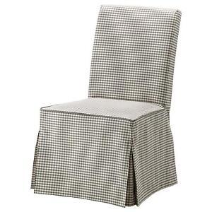chair covers soft furnishings ebay rh ebay co uk