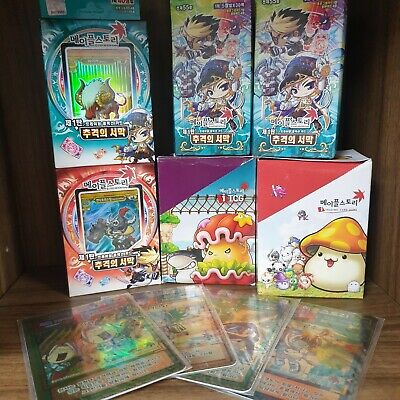 Maplestory iTCG 1,6 Korean Trading Card Box Starter Deck Gold Jumbo Card Lot