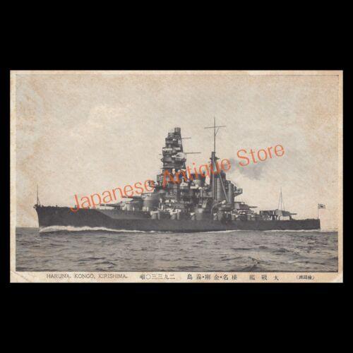WW2 Battleship Haruna, Kongo, Kirishima IJN photo postcard RARE!!
