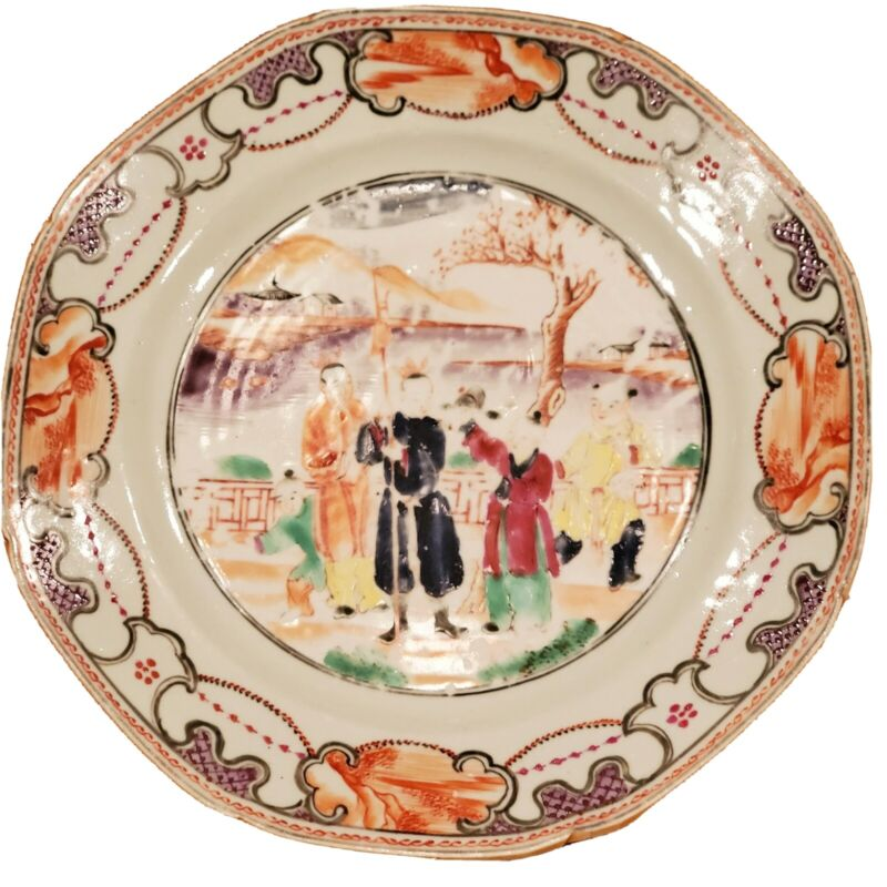 18th Cent. Chinese Export Mandarin Plate